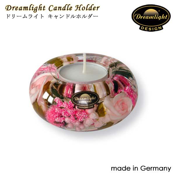 Dreamlightドリームライト キャンドルホルダー リトルローズ CDD2397 UFO(S) 直径90×50mm キャンドルホルダー ガラス ドイツ製 Dream Light Hand Made GERMANY
