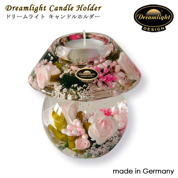 Dreamlightドリームライト キャンドルホルダー リトルローズ CDD5397 ノーブレス 直径110×110mm キャンドルホルダー ガラス ドイツ製 Dream Light Hand Made GERMANY