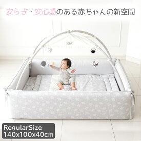 【正規品】 バンパーベッド ベビーベッド ベビーサークル JOATTE Hol-c グレー レギュラーサイズ 赤ちゃん スペース 送料無料