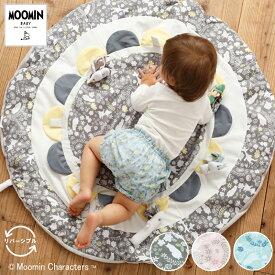 MOOMIN BABY プレイマット フラワー リバーシブル 2way 寝返り マット ムーミン ラグ 赤ちゃん ベビー キッズ 子供 マット 北欧 円形 丸
