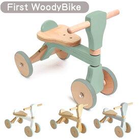 ファーストウッディ バイク 三輪車 乗り物 ホップル ベビー 幼児 木製 木のおもちゃ ギフト 誕生日 おもちゃ プレゼント 出産祝い お祝い 北欧 1歳 2歳 3歳 トライク