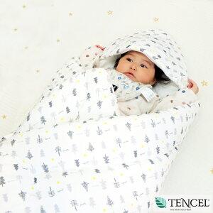 【正規品】 おくるみ ベビー 赤ちゃん 天然素材 テンセル おしゃれ TREE JOATTE 出産祝い 出産準備 乳幼児 ブランケット 秋 冬 春