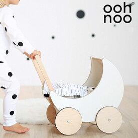 ooh noo オーノー 手押し車 赤ちゃん 木製 おもちゃ トイプラム 白 Toy Pram 北欧 木のおもちゃ おしゃれ 月形 おもちゃ入れ インテリア 玩具 誕生日 プレゼント 1歳 ギフト ニューボーンフォト クリスマスプレゼント