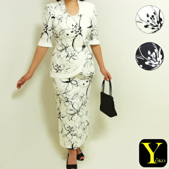 ☆ long tight skirt suit Rakuten card division that a bargain price sumi drawing style, a floral design print is dazzling