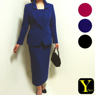 I pose as a royal fashion and divide ♪ gorgeous flare tuck collar ☆ long tight skirt suit Rakuten card