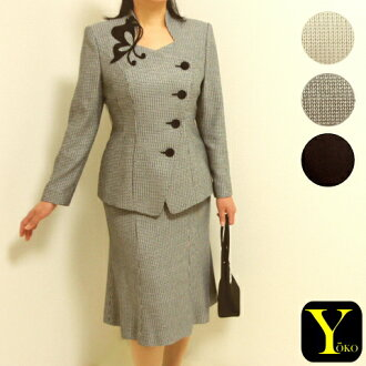 Butterfly motif ☆ love at first sight! The beautiful woman semi-flared skirt suit Rakuten card division to put you under magic