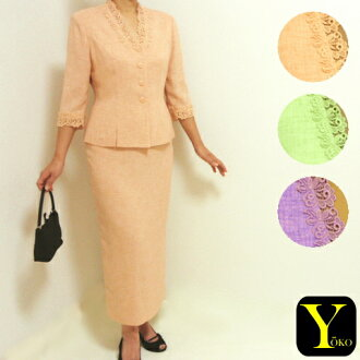 I divide rule ☆ クールージュ plain weave place tight long skirt suit Rakuten card by bargain price race collar & race sleeve