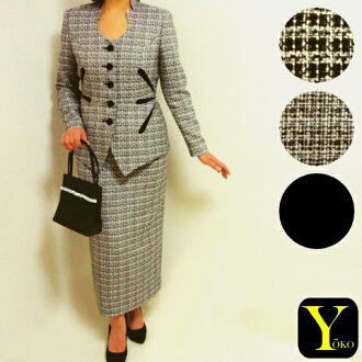 """Waist """"キュッ!"""" A suit of the magic to look slim! The checked pattern & black formal long tight skirt suit Rakuten card division"""