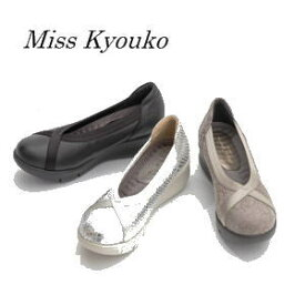 【Miss Kyouko】ミスキョウコ 4E厚底クロスストレッチパンプス 12146(8806)  靴 レディース 婦人靴●送料無料