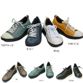 ・In Cholje(インコルジェ) 足に優しい靴 本革アウトドア ウォーキングシューズ(8480)靴 レディース 婦人靴●送料無料