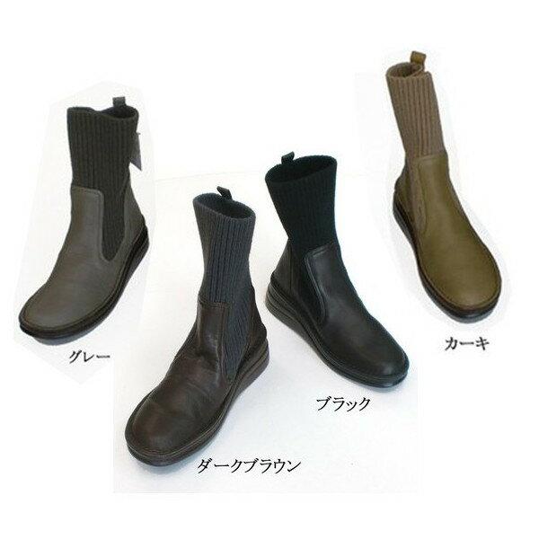 In Cholje (インコルジェ) 足に優しい靴 牛革、ニットブーツ 日本製  靴 レディース 婦人靴●送料無料