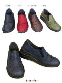 In Cholje(インコルジェ) 足に優しい靴 くしゅくしゅ カジュアルパンプス(8303) 靴 レディース 婦人靴●送料無料