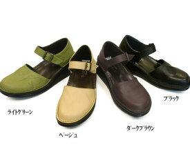 ・In Cholje(インコルジェ)足に優しい靴 セパレート アンクルストラップシューズ(8417)靴 レディース 婦人靴●送料無料