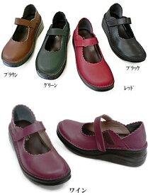 In Cholje(インコルジェ)足に優しい靴  フラワーカット ストラップパンプス(81760)日本製 靴 レディース 婦人靴●送料無料
