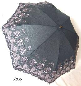 日傘 綿麻 多頭ボーラー刺繍 折りたたみ傘 8本骨 レディース 婦人傘 ●送料無料