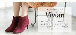 Vivianブーティショートブーツ痛くないレディースサイドファスナスクエアトゥ大きいサイズ小さいサイズSSLL疲れない歩きやすい暖かいスエードブラックグレーグレージュワインパイソン秋冬
