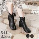 Vivian 足袋ブーツ ブーツ レディース ショートブーツ 足袋 ローヒール ストレッチブーツ 大きいサイズ 小さい 歩きや…
