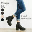 【予約】Vivian ブーツ レディース ショート 厚底 ストレッチ ヒール 8cm 大きいサイズ 小さい 歩きやすい 痛くない …