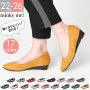 minkyme!(ミンキーミー)ポインテッドトゥローウェッジヒール走れるパンプス選べる14カラー展開スエードパイソンエナメルブラックベージュピンクホワイトネイビーグレーイエローブルーレディース靴