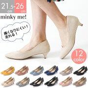 minkyme!(ミンキーミー)ポインテッドトゥ5cmヒール走れるパンプス選べる15カラー展開スエードエナメルブラックベージュホワイトレッドグレーイエローブルーレディース靴