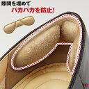 \ポイント2倍&クーポン割引/ かかと衝撃クッション 靴ずれ防止 靴ずれ防止パッド 靴ずれ防止グッズ かかと 靴ずれ …