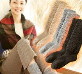 靴下 冷え対策 あったかグッズ 冷え性対策 あったか 暖かい ソックス 足 足先 つま先 足元 厚手 冷えとり靴下 冷え性 冷え 冷え取り 冷えとり 冷え取り靴下 グッズ 足首 温め 遠赤外線 防寒 くつ下 発熱 足の冷えない