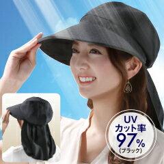 帽子 おしゃれ キャスケット [ 悩める主婦のお悩み解決帽 ] ガーデニング 熱中症対策 熱中症 対策 暑さ対策 夏 カバー つば広 小顔効果 レディース メンズ 日よけ 日焼け対策 日焼け 日焼け防止 UV カット 夏 春 紫外線 グッズ