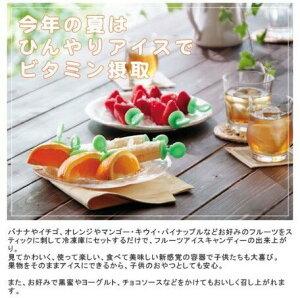 フルーツ アイストレー 製氷皿 家庭用 おもしろ バナナ イチゴ オレンジ マンゴー いちご 苺 スティック パーティー アイスキャンディー [ フルーツ アイス トレイ ]
