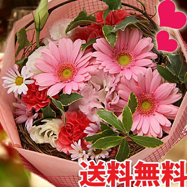 花束 ミニブーケ 送料無料 誕生日プレゼント ギフト かわいい アレンジ 誕生日 お祝い プレゼント 贈り物 生花 はなたば フラワーギフト お見舞い 退職 歓迎 送別会 人気 花 花屋 母の日