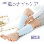 サポーター[夜用揉まれるサポーター]脚ふくらはぎスッキリ温め指圧マッサージゲルマニウムラジウム疲れコリハリ血行不良リンパ筋肉緊張