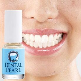 歯 マニキュア ホワイトニング 自宅 おすすめ ヤニ取り 歯を白くする 簡単 マニュキュア 白 美白 白く 塗る ホワイト 白くする セルフ
