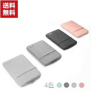 送料無料 iPad Air4 10.9インチ(2020モデル) iPad 10.2インチ 第7/8世代 アップル タブレット ケース 布 カッコいい 実用 超スリム PCバッグ型 軽量 キャンパス調 大容量収納 手提げかばん おしゃれ 衝