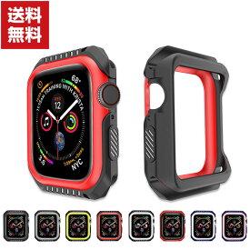 送料無料 Watch Series 6/SE 40mm /44mm ウェアラブル端末・スマートウォッチ ケース TPU&PC素材 マルチカラー シンプルで カバー アップル CASE 耐衝撃 高級感があふれ おしゃれ カッ アップルウォッチ シリーズ カバー