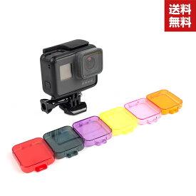 送料無料 GoPro hero7 Black/hero6 Black/hero5 Black プラスチック製 耐衝撃 レンズ保護 カバー キャッ ゴープロ ヒーロー7/6/5 ハードカバー
