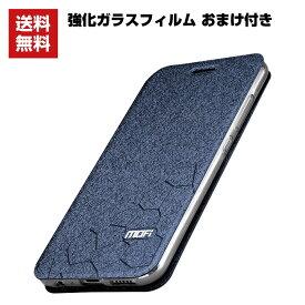 送料無料 Huawei Mate20 Pro Mate20 Mate20X ケース 手帳型 レザー おしゃれ ファーウェイ CASE 持ちやすい 汚れ防止 スタンド機能 便利 実用 ブック型 カッコいい 便利性の高い 人気 手帳型カバー 強化ガラスフィルム おまけ付き