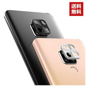 送料無料 Huawei Mate20 Pro Mate20 Mate20X カメラレンズ用 アルミカバー ファーウェイ Mate20 プロ レンズ保護
