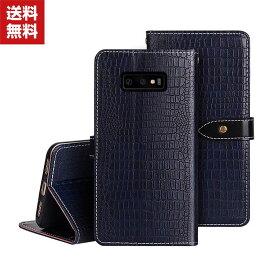 送料無料 Samsung Galaxy S10 S10+ S10e Note10 Note10 Proケース レザー ギャラクシー CASE 汚れ防止 スタンド機能 便利 実用 カード収納 ブック型 おしゃれ カッコいい 便利性の高い 手帳型カバー