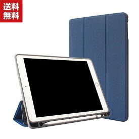 送料無料 iPad Air 10.5インチ 2019モデル タブレットケース おしゃれ アップル CASE 薄型 オートスリープ 手帳型カバー スタンド機能 ブック型 カッコいい 実用 便利性の高い 人気 手帳型 レザー ブックカバー