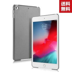 送料無料 iPad mini 7.9インチ 2019モデル タブレットケース おしゃれ アップル CASE 薄型 傷やほこりから守る 耐衝撃 プラスチック製 カバー 衝撃に強い ハードケース 実用 人気 背面カバー ブックカバー