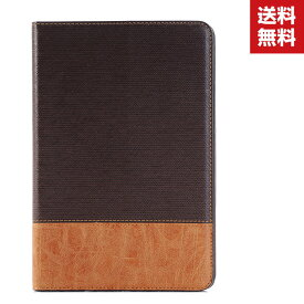 送料無料 iPad mini 5 2019モデル 7.9インチ タブレットケース カード収納 スタンド機能 おしゃれ アップル CASE 薄型 手帳型カバー ブック型 カッコいい 実用 便利性の高い 人気 手帳型 レザー ブックカバー