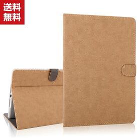 送料無料 iPad mini 5 2019モデル 7.9インチ タブレットケース おしゃれ アップル CASE 薄型 手帳型カバー スタンド機能 ブック型 カッコいい 実用 便利性の高い 人気 手帳型 レザー ブックカバー