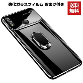 【期間限定10%クーポン】送料無料 Huawei Nova4 Nova Lite 3 P30 Pro P30 P30 Lite ケース プラスチック製 カラフル ファーウェイCASE 耐衝撃 綺麗な カラフル 鮮やかな 多彩 おし 人気 背面強化ガラス 背面カバー ハードケース 強化ガラスフィルム おまけ付き
