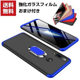 【期間限定10%クーポン】送料無料 Huawei P30 Pro P30 P30 Lite P30 Lite Premium ケース リングブラケット付きハードカバー プラスチック製 傷やほこりから守る 背面カバー ファーウェイ CASE スタイリッシュなデザイン 耐衝撃衝撃に強い 強化ガラスフィルムおまけ付き