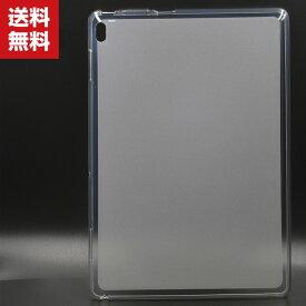 送料無料 Lenovo Tab E10 タブレットケース おしゃれ CASE 薄型 傷やほこりから守る 耐衝撃 TPU素材 カバー クリア ソフトケース 全面保護 実用 人気 背面カバー