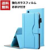 HUAWEIMediaPadM5Lite8.0手帳型レザーおしゃれファーウェイCASE薄型スタンド機能実用ブック型カッコいい手帳型カバー