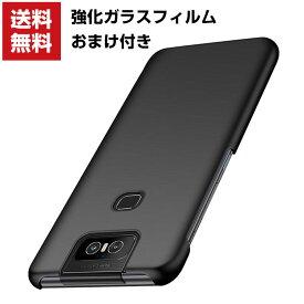 送料無料 ASUS ZenFone 6 ZS630KL ケース プラスチック製 ゼンフォン CASE 耐衝撃 軽量 持ちやすい 全面保護 カッコいい 便利 実用 ケース ハードカバー 人気 ケース 背面カバー 強化ガラスフィルム おまけ付き