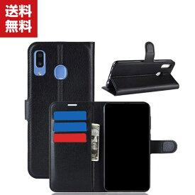 送料無料 Samsung Galaxy A30 SCV43 A20 SCV46 ケース レザー ギャラクシー CASE 汚れ防止 スタンド機能 便利 実用 カード収納 ブック型 おしゃれ カッコいい 便利性の高い 手帳型カバー