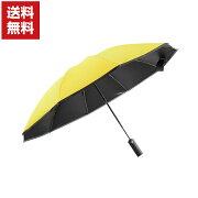 送料無料折りたたみ傘日傘折り畳み日傘軽量耐風構造完全遮光遮熱UVカット率99%8本傘骨晴雨兼用日焼け防止超耐風撥水梅雨対策小型携帯しやすいミニ傘レディース男女兼用