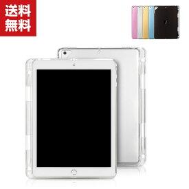 送料無料 iPad 10.2インチ 2019モデル 第7世代 クリア ケース 背面カバー 傷やほこりから守る 全面保護 アイパッド CASE 耐衝撃 高級感があふれ おしゃれ 衝撃に強い カッコいい 人気 透明 カバー ソフトケース