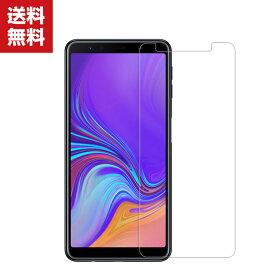 送料無料 Samsung Galaxy A7 2019 ガラスフィルム 強化ガラス 液晶保護 ギャラクシーA7 HD Film ガラスフィルム 保護フィルム 強化ガラス 硬度9H 液晶保護ガラス フィルム 強化ガラスシート